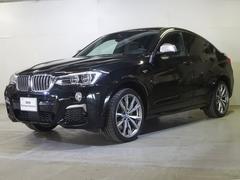 BMW X4M40i 直6エンジン 全国お届 ACC
