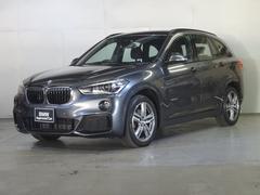 BMW X1sDrive 18i Mスポーツ 全国お届け