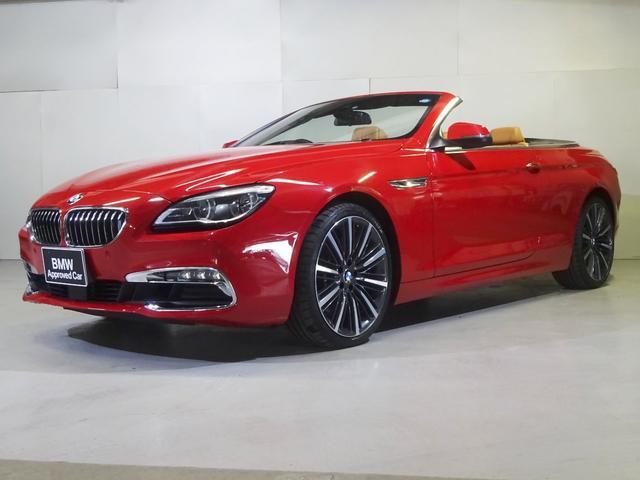 BMW 640iカブリオレ ナッパレザー 20インチAW