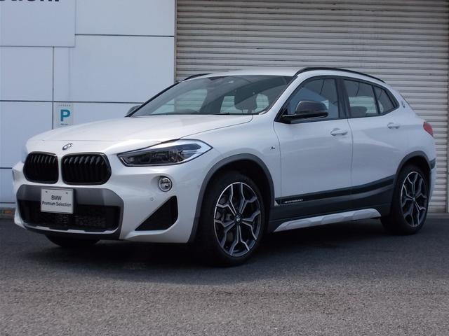 BMW xDrive 20i MスポーツX アドバンストセーフティP