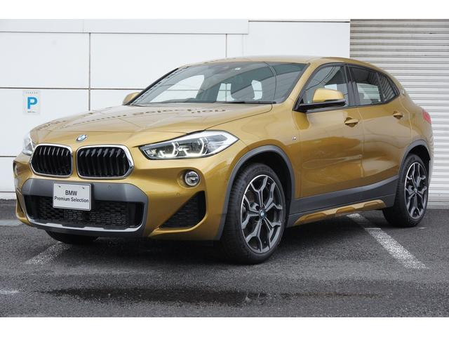 BMW sDrive 18i MスポーツX 電動フロントシート