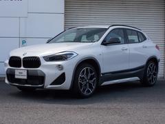 BMW X2xDrive 20i MスポーツX アドバンストセーフティP