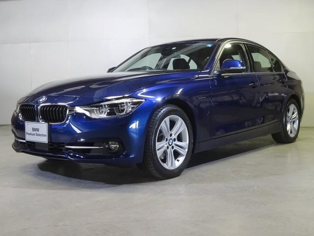 BMW 330eスポーツアイパフォーマンス