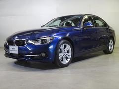 BMW330eスポーツアイパフォーマンス