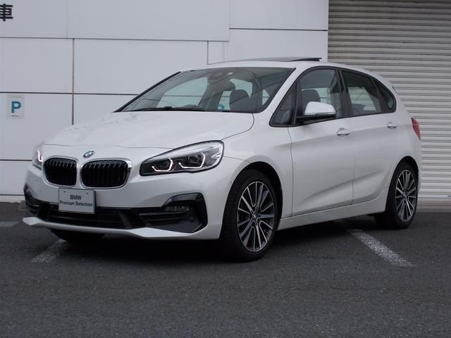 BMW 218dアクティブツアラー スポーツ パノラマサンルーフ