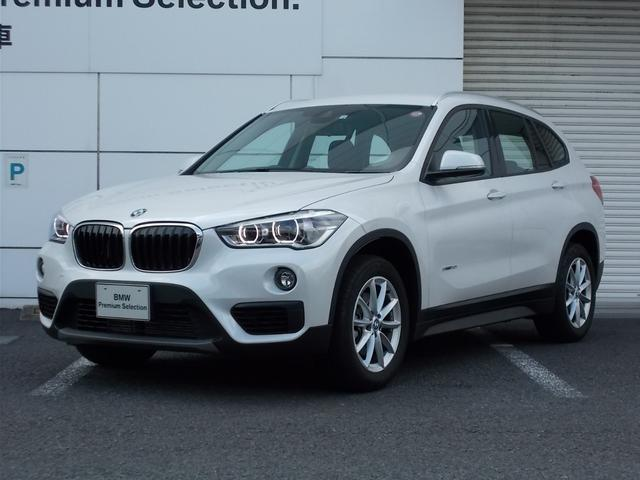 BMW sDrive 18i アドバンストセーフティP コンフォート