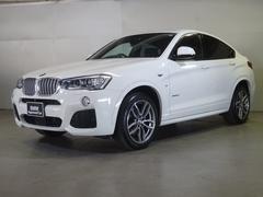 BMW X4xDrive 28i Mスポーツ サンルーフ ACC