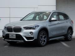 BMW X1sDrive 18i xライン コンフォートP 黒革 ACC