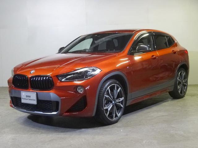 BMW xDrive 20i MスポーツX ハイラインパック SR