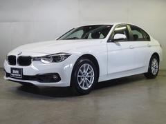 BMW318i アルピンホワイト スタンダード
