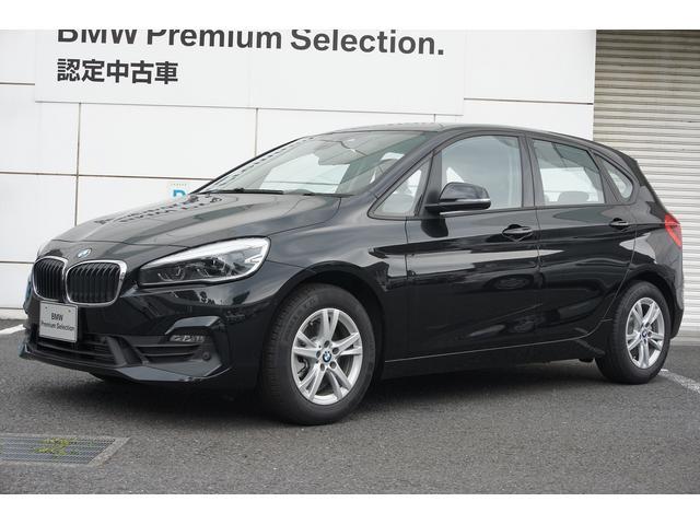 BMW 218dアクティブツアラー 認定中古車 登録済未走行車