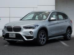 BMW X1sDrive 18i xライン 認定中古車 レザー ACC