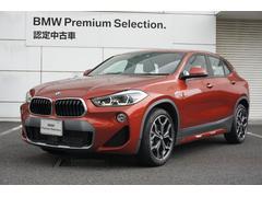 BMW X2sDrive 18i MスポハイラインACC 未使用