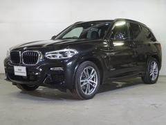 BMW X3xDrive 20i Mスポーツ 黒レザーシート