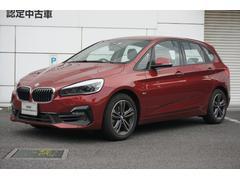 BMW218iアクティブツアラー スポーツ  パーキングサポート