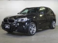 BMW X5xDrive 35d Mスポーツ サンルーフ