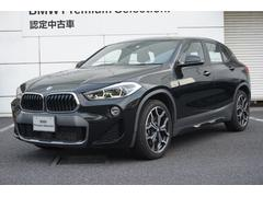 BMW X2xDrive 20i MスポーツX ACC付き