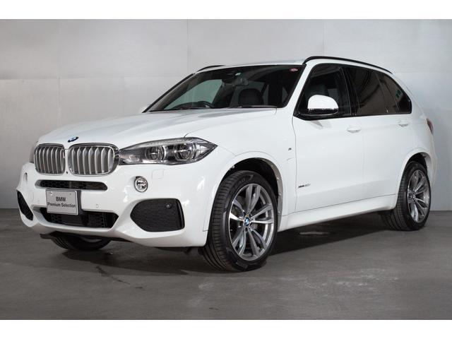 BMW xDrive 50i Mスポーツ 3列シート 7人