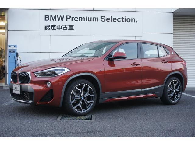 BMW X2 xDrive 18d MスポーツX ハイラインパッ...
