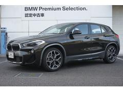 BMW X218dMスポーツX LED バックカメラ 衝突軽減 保証継承
