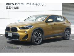 BMW X2xDrive 18d MスポーツX ACC コンフォP