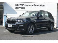 BMW X3xDrive 20d Mスポーツ 当社デモカー