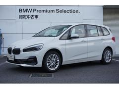 BMW218dグランツアラー スマートキー LED シートヒーター