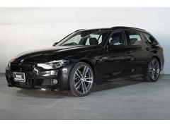 BMW320dツーリング Mスポーツ 液晶メーター レザー ACC