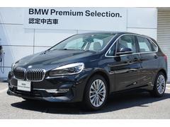 BMW218iアクティブ  ラグジュアリー ACC スマートキー