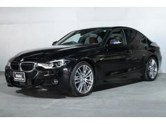 BMW320d Mスポーツ ACC ヘッドアップ レザー 自動駐車