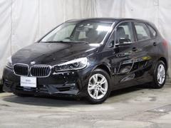 2シリーズ218iアクティブ エコモード バックカメラ 自動駐車