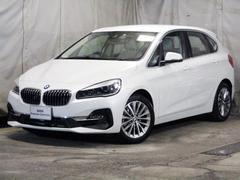 BMW218i ラグジュアリー ACC スマートキー 電動シート