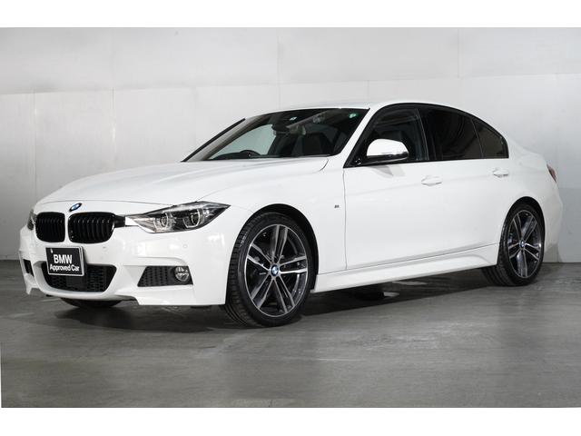 BMW 3シリーズ 320d Mスポーツ レザー 液晶メーター 19インチ 追従