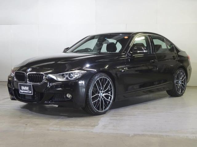 BMW 3シリーズ 320i Mスポーツ ACC 20インチ スマートキー