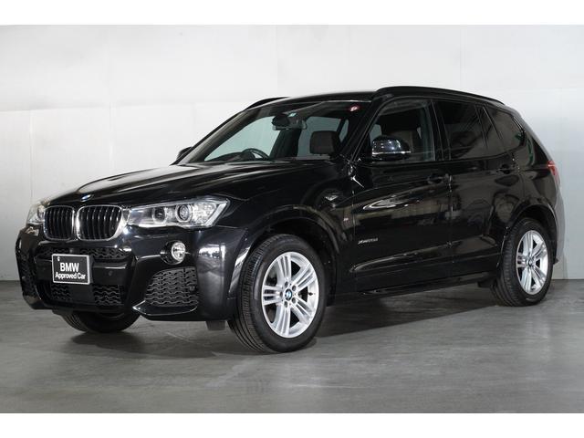 BMW X3 xDrive20d Mスポーツ レザー ACC 全方位カメラ