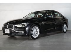 3シリーズ318i ラグジュアリー クルーズコントロール 電動レザーシート シートヒーター HDDナビゲーション スマートキー 衝突軽減ブレーキ レーンアシスト フロントサイドカメラ LEDヘッドライト BMW正規ディーラー認定中古車