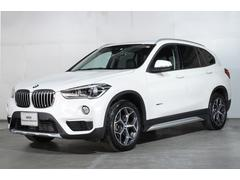 X1xDrive 18d xライン HDDナビゲーション スマートキー オートマテールゲート 衝突軽減ブレーキ レーンアシスト バックカメラ コーナーセンサー 自動駐車 LEDヘッドライト BMW正規ディーラー認定中古車