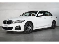 3シリーズ320i Mスポーツ ヘッドアップディスプレイ 追従機能付クルーズコントロール コニャックレザーシート HDDナビゲーション スマートキー 衝突軽減ブレーキ 全方位カメラ LEDヘッドライト BMW正規ディーラー認定中古車