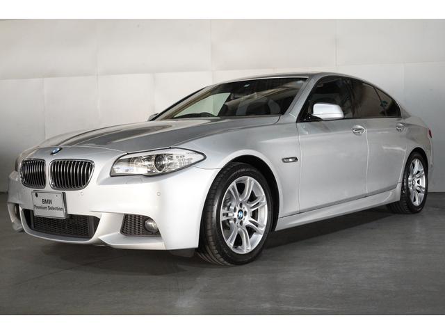 BMW 5シリーズ 523i Mスポーツパッケージ 電動シート サンルーフ HDDナビゲーション スマートキー スポーツAT パドルシフト 地上デジタルチューナー バックカメラ コーナーセンサー キセノンヘッドライト BMW正規ディーラー認定中古車