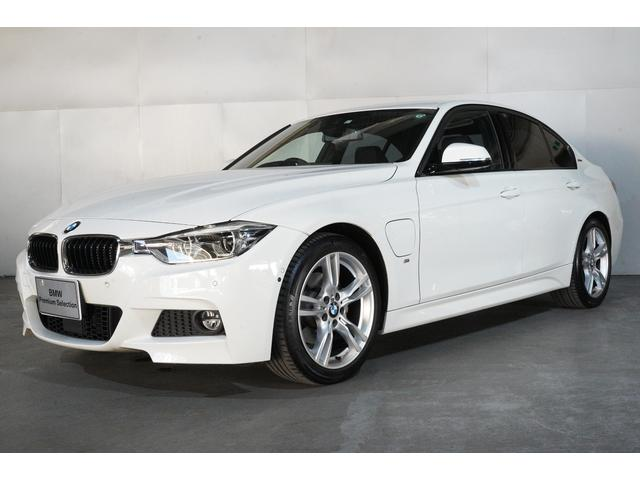 BMW 330e Mスポーツアイパフォーマンス タッチパネルHDDナビゲーション 追従機能付クルーズコントロール スマートキー シートヒーター 衝突軽減ブレーキ レーンアシスト フロントサイドカメラ LEDヘッドライト 正規ディーラー認定中古車