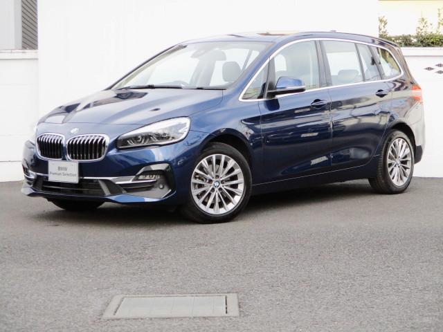 BMW 2シリーズ 218dグランツアラー ラグジュアリー 電動レザーシート タッチパネルHDDナビゲーション スマートキー 電動テールゲート 衝突軽減ブレーキ レーンアシスト バックカメラ コーナーセンサー LEDヘッドライト BMW正規ディーラー認定中古車