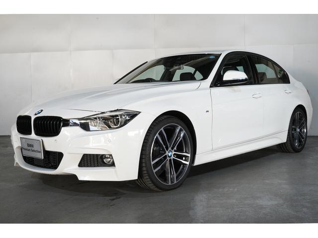 BMW 320i Mスポーツ エディションシャドー ブラックレザー 追従機能 19インチ 液晶メーター HDDナビゲーション スマートキー 衝突軽減ブレーキ レーンアシスト バックカメラ 後期モデル LEDヘッドライト BMW正規ディーラー認定中古車
