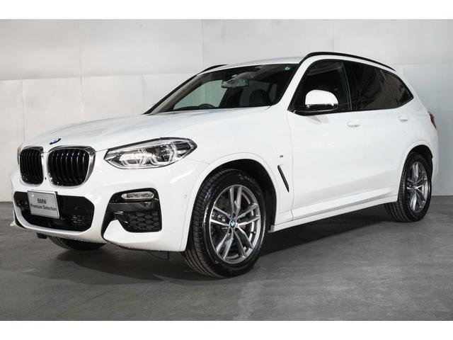 BMW xDrive 20d Mスポーツ 追従機能 ヘッドアップディスプレイ 電動テールゲート スマートキー ハーフレザーシート シートヒーター タッチパネルナビゲーション 衝突軽減 全方位カメラ 自動駐車 液晶メーター 認定中古車2年保証