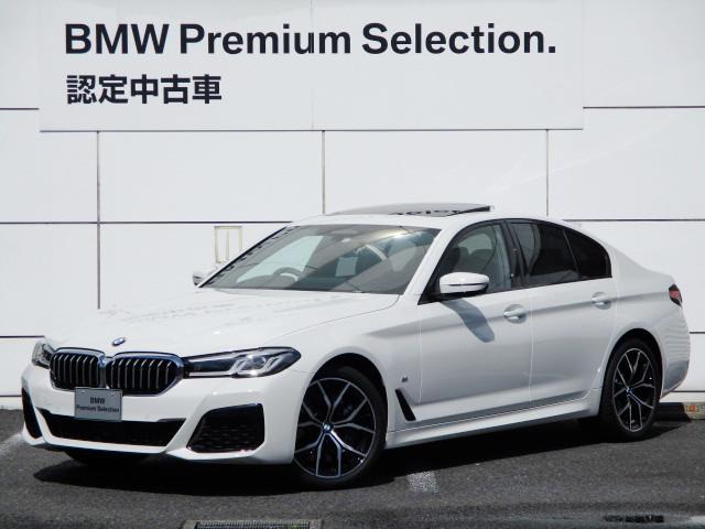 BMW 5シリーズ 540i xDrive Mスポーツ LCI現行モデル サンルーフ AI音声認識HDDナビゲーション スマートキー ヘッドアップディスプレイ 衝突軽減ブレーキ 全方位カメラ 自動駐車機能 LEDヘッドライト BMW正規ディーラー認定中古車
