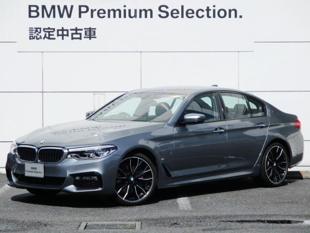 BMW 5シリーズ 530e Mスポーツアイパフォーマンス ブラックレザー 20インチホイール タッチパネルHDDナビゲーション スマートキー 衝突軽減ブレーキ ステアリングサポート バックカメラ 自動駐車 LEDヘッドライト BMW正規ディーラー認定中古車