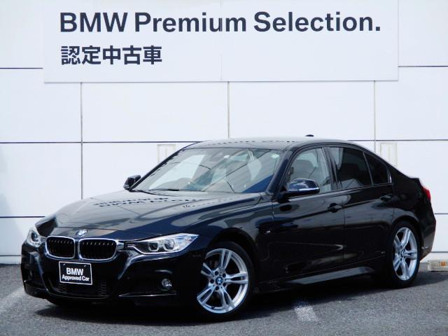 BMW 320i Mスポーツ 18インチ スポーツAT HDDナビゲーション スマートキー ウッドパネル 衝突軽減ブレーキ レーンアシスト バックカメラ コーナーセンサー キセノンヘッドライト BMW正規ディーラー認定中古車