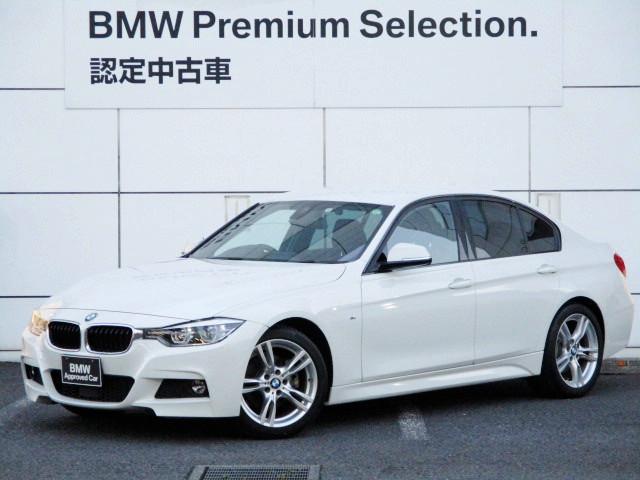 BMW 320i Mスポーツ 後期LCIモデル HDDナビゲーション スマートキー 18インチ 衝突軽減ブレーキ レーンアシスト バックカメラ コーナーセンサー LEDヘッドライト BMW正規ディーラー認定中古車