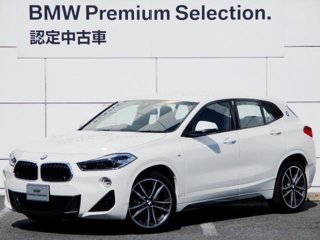 BMW xDrive 18dMスポーツXエディションジョイ+ EDサンライズ レザー タッチパネルHDDナビゲーション スマートキー 衝突軽減ブレーキ バックカメラ 自動駐車 LEDヘッドライト サイドステッカー未施工 BMW正規ディーラー認定中古車