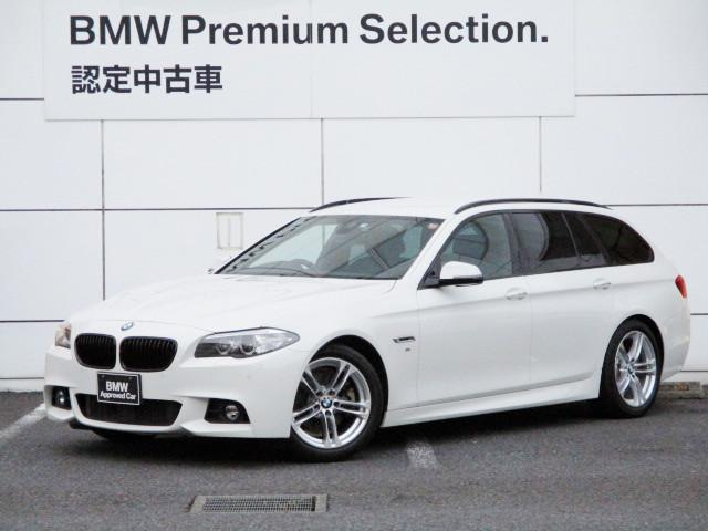 BMW 5シリーズ 523dツーリング Mスポーツ ブラックキドニーグリル 18インチ HDDナビゲーション スマートキー 衝突軽減ブレーキ レーンアシスト バックカメラ コーナーセンサー 後期LCIモデル BMW正規ディーラー認定中古車