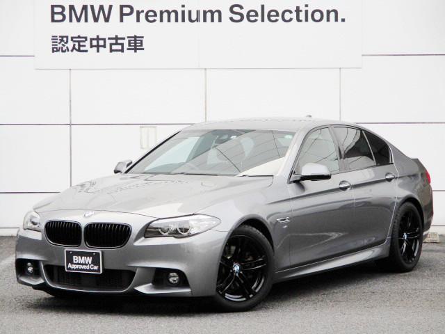BMW 5シリーズ 523i Mスポーツ ブラックキドニーグリル 18インチ HDDナビゲーション スマートキー 衝突軽減ブレーキ レーンアシスト バックカメラ コーナーセンサー 後期LCIモデル BMW正規ディーラー認定中古車